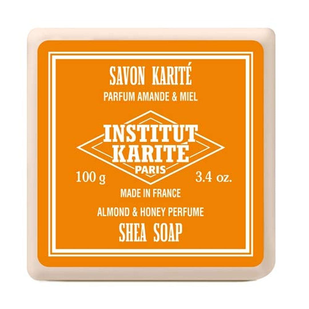 と闘う膨張する優しいINSTITUT KARITE インスティテュート カリテ Shea Wrapped Soap シアソープ 100g Almond & Honey アーモンド&ハニー