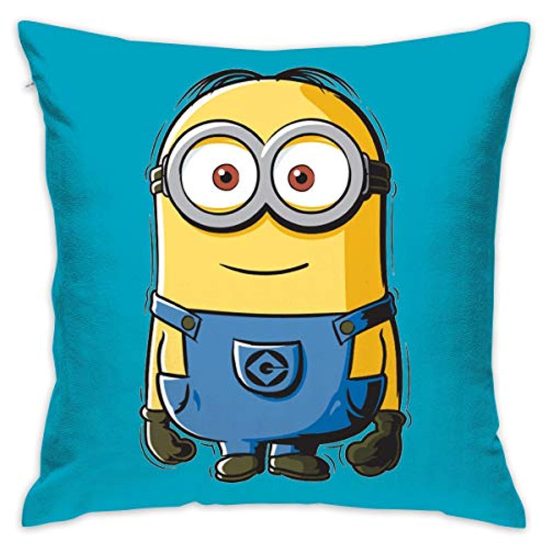 ちひろ ミニオンズ 映画 ケビン 画像 バナナ 1 フルジップ 抱き枕 だきまくら クッション 座布団 柔らかい 贈り物 中身:綿 45 * 45cm