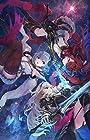 よるのないくに2 ~新月の花嫁~ (初回封入特典(特製「プニ」 ダウンロードシリアル) 同梱) - PS4