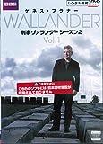 刑事ヴァランダー シーズン2 DVD-BOX