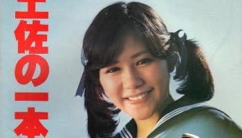 元「キャンディーズ」田中好子、乳がんで死去