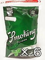 スモーキング クラッシック レギュラー ロング メンソール フィルターSMOKING FILTER MENTHOL LONG REGULAR 約100個入り×6パック