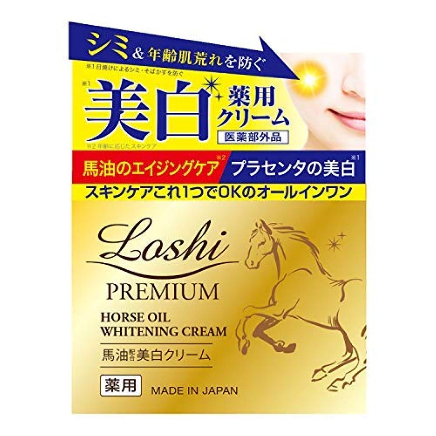 くしゃみ家族変数ロッシプレミアム 薬用ホワイト馬油配合スキンクリーム × 6個セット