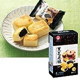 台湾お土産 九福 黒ゴマケーキ