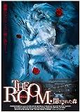 THE ROOM 閉ざされた森 [DVD]