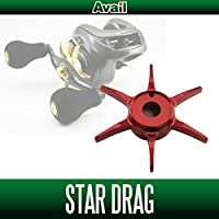 【Avail/アベイル】 スタードラグ 12エクスセンスDC,11バスワンXT用 SD-EXDC レッド