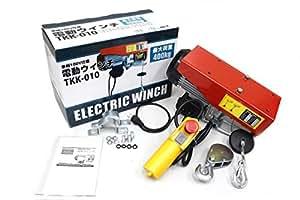 toolsisland 家庭用100V電動ウインチ(ホイスト) 最大能力400kg TKK010