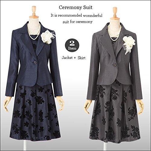 (アンジェリカ)AngelicaN20462Bネイビー11号シャンタンテーラードジャケットスーツスカートスーツ高品質セレモニースーツ紺