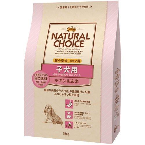 ニュートロ ナチュラルチョイス ドッグフード 子犬用 超小型犬〜中型犬 チキン&玄米 3kg / ニュートロ ジャパン