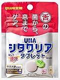 味覚糖 UHAシタクリアタブレット ライムミント 袋 6粒 ×10袋