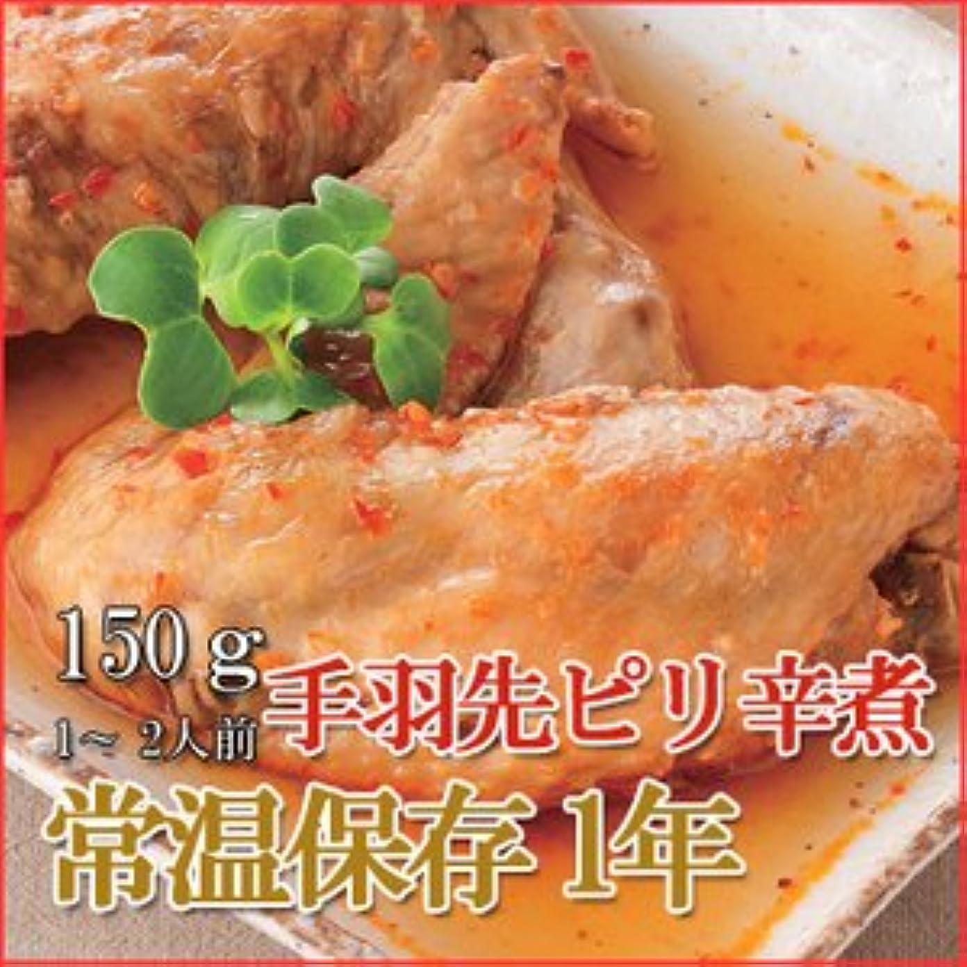 遠え月曜冗談でレトルト 和風 煮物 手羽先ピリ辛煮 150g (1-2人前) X2個セット (和食 おかず 惣菜)