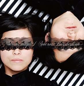 "MOTOCOMPO LIVE on Ustream ""SECRET BORDERLINE"""