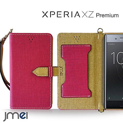 Xperia XZ Premium ケース SO-04J 手帳型 エクスペリアxz プレミアム カバー ブランド 手帳 閉じたまま通話ケース VESTA ホットピンク Sony simフリー スマホ カバー 携帯ケース 手帳型 スマホケース 全機種対応 ショルダー スマートフォン
