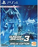 PS4 Gundam Breaker 3 Break Edition (English Subtitle) for Playstation 4 [並行輸入品]
