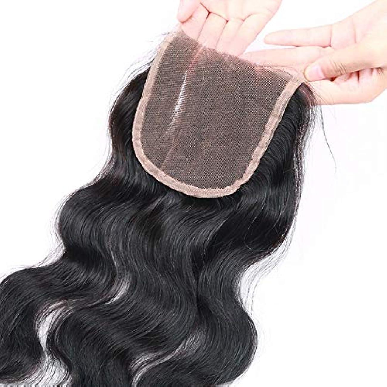 経営者首角度YESONEEP クロージャーを持つ実体波4x4の自由な部分クロージャーを持つブラジルのバージンヘアバンドルレースクロージャーを持つ自然な黒人間の髪の毛の束合成髪レースかつらロールプレイングかつら長くて短い女性自然 (色...