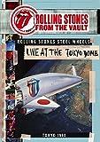 ストーンズ - ライヴ・アット・ザ・トーキョー・ドーム 1990【通常盤DVD+BONUS DVD/日本語字幕付】