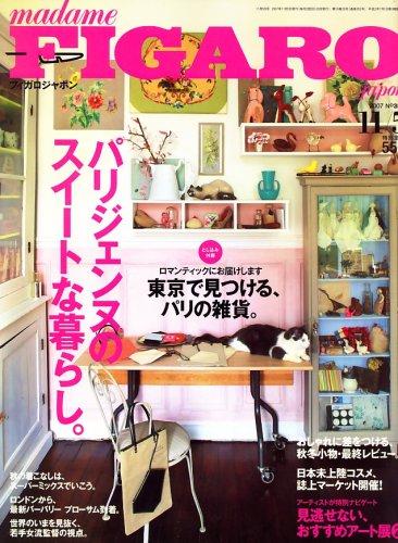 madame FIGARO japon (フィガロジャポン) 2007年 11/5号 [雑誌]