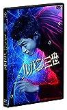 ルパン三世 DVDスタンダード・エディション 画像