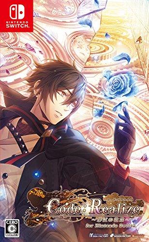 Code:Realize ~彩虹の花束~ for Nintendo Switch 予約特典(メモリアルカードセット) 付
