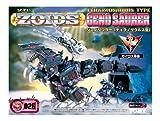 ZOIDS EZ-026 ジェノザウラー(再販)