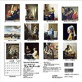 カレンダー2019 名画と暮らす12ヶ月 フェルメール (ヤマケイカレンダー2019) 画像