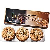 [中国お土産] 上海 チョコチップクッキー 1箱 (海外 みやげ 中国 土産)