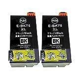 ICBK75(BK/ブラック)×2本セット【大容量】 [EPSON]エプソン 新互換インクカートリッジLED・残量表示付き (最新型ICチップ付き)  【A.I.S製品】