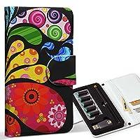 スマコレ ploom TECH プルームテック 専用 レザーケース 手帳型 タバコ ケース カバー 合皮 ケース カバー 収納 プルームケース デザイン 革 ユニーク クール 花 フラワー 模様 カラフル 007673