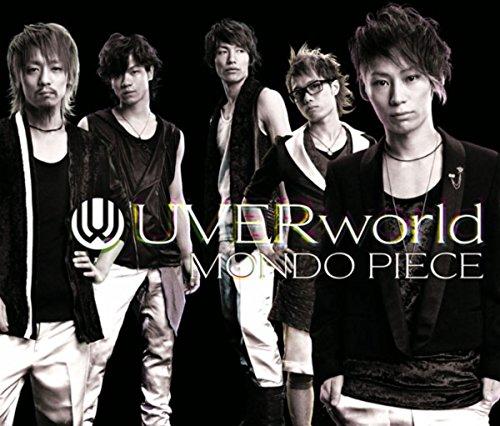 「MONDO PIECE」(UVERworld)が男祭りで起こした奇跡…!?歌詞の意味が泣ける!の画像