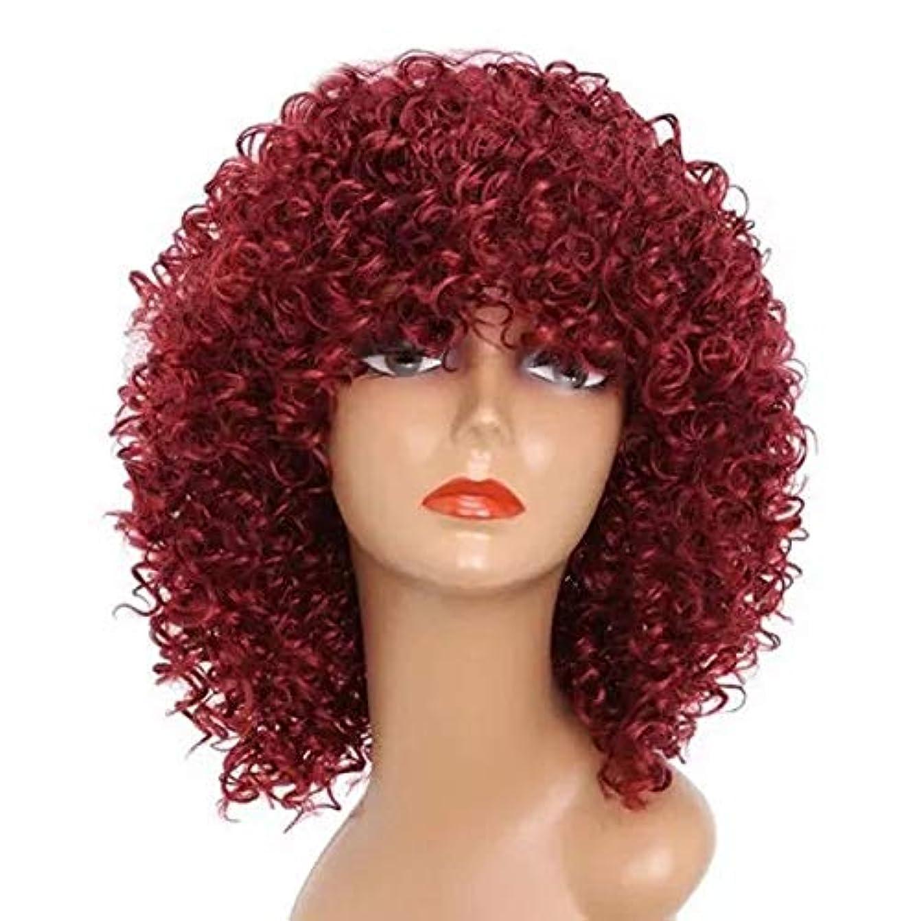 ヘアユーモラス実装するコスチュームパーティーコスプレのための黒人女性カーリーブラジルのバージン毛グルーレス通気性のウィッグキャップのためのアフロカーリーウィッグ合成繊維レースフロントウィッグ人毛ウィッグ (Color : 赤)