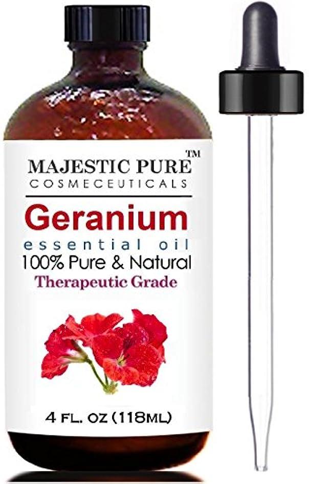 けん引慣性敬意Geranium Essential Oil 6 fl.oz. 60 ml ゼラニウム エッセンシャルオイル