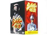 シルバー仮面 DVD-BOX Perfect Collection