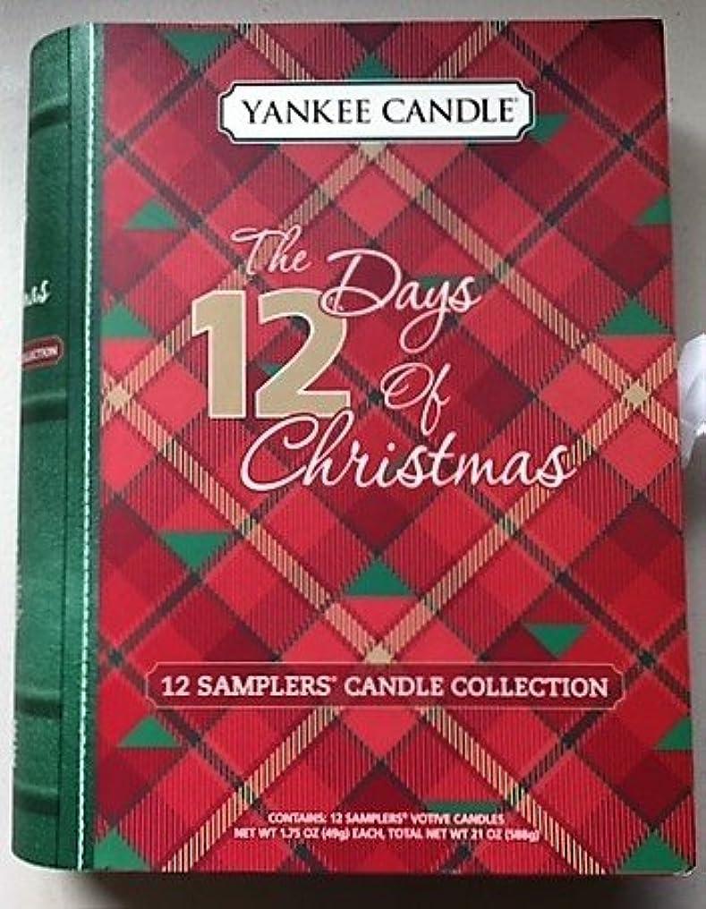 編集者測定鳴り響くYankee Candleクリスマスの12日のサンプラーCandleコレクション2015