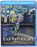 ミッドナイト・イン・パリ[Blu-ray/ブルーレイ]