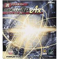 ニッタク(Nittaku) 卓球 ラバー モリストSP AX 表ソフト テンション NR-8723(スピン)