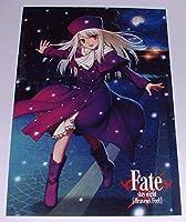 Fatestay night Heaven's Feel 7巻 WonderGOO ポストカード ( タスクオーナ TYPE-MOON イリヤ )