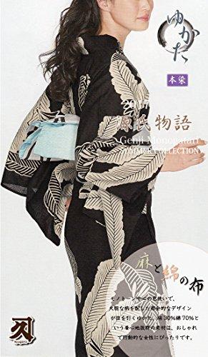 【源氏物語】ゆかた2017 麻と綿の布【区19】本染