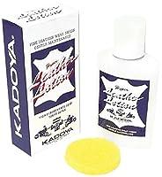 カドヤ(KADOYA) 皮革専用メンテナンス剤 HYPER LEATHER LOTION (ハイパーレザーローション)  100g NO.8845