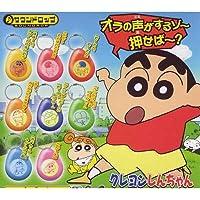 ガシャポン サウンドロップ クレヨンしんちゃん 全8種セット