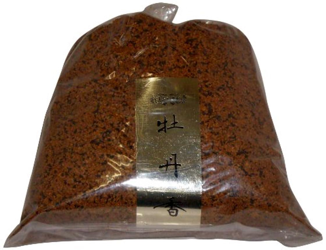 皿ピニオンだらしない玉初堂のお香 牡丹香 500g #716