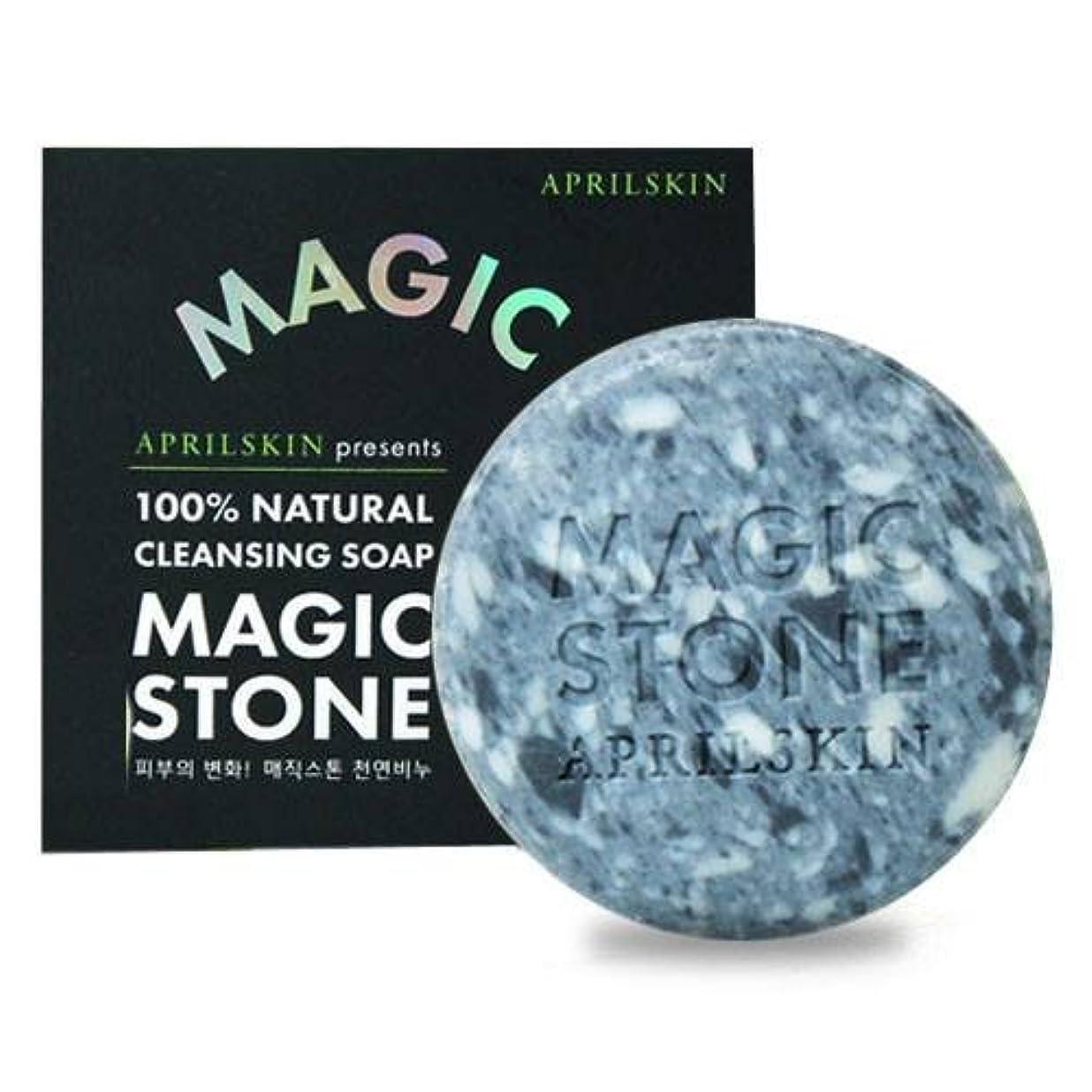 ティーム死ぬカスタム[APRILSKIN] エイプリルスキン国民石鹸 (APRIL SKIN magic stone マジックストーンのリニューアルバージョン新発売) (ORIGINAL) [並行輸入品]