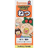 【第2類医薬品】キッズバファリンシロップS 120mL