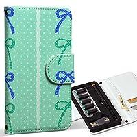 スマコレ ploom TECH プルームテック 専用 レザーケース 手帳型 タバコ ケース カバー 合皮 ケース カバー 収納 プルームケース デザイン 革 ラブリー リボン 模様 005603