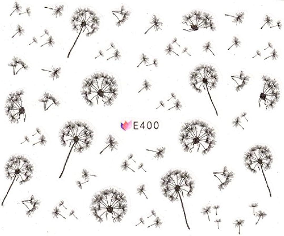 骨髄合法セーターネイルシール 花 フラワー 選べる10種類 (09-T22)