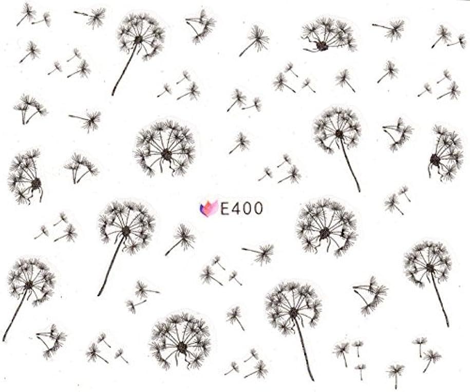 誤って油燃やすネイルシール 花 フラワー 選べる10種類 (09-T22)