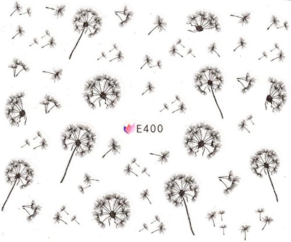 助言インスタンスストレージネイルシール 花 フラワー 選べる10種類 (09-T22)