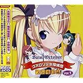 ゴスロリ少女探偵団ラジオ日誌Vol.1