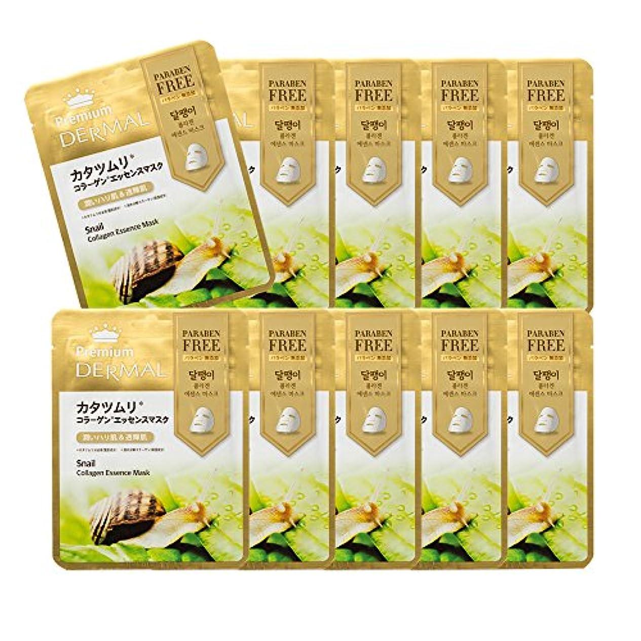 あなたが良くなりますトチの実の木スーパー【カタツムリ】お試し10枚入 PREMIUM DERMALエッセンスマスク