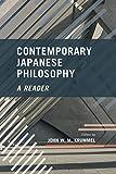Contemporary Japanese Philosophy: A Reader 画像
