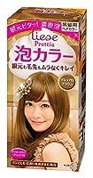 【花王】リーゼ プリティア 泡カラーマシュマロブラウン ×5個セット